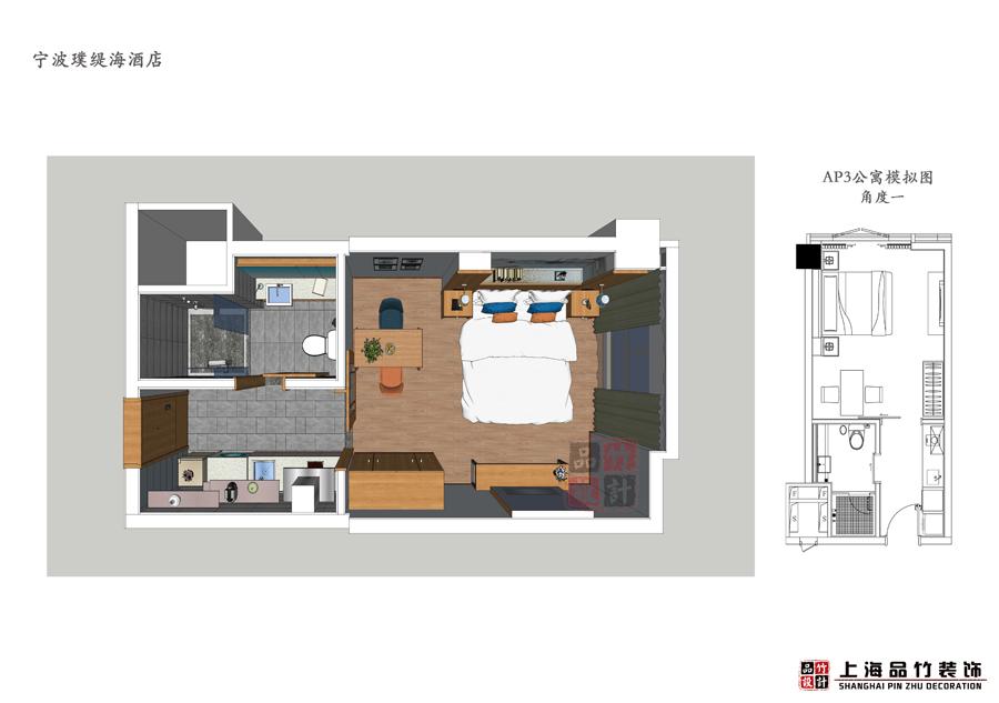 宁波璞缇海酒店设计项目启动